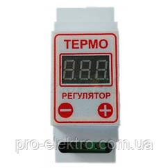 Цифровий Терморегулятор ЦТРД3-2ч (15A) двох пороговий, двох режимний DIN рейка, 3300 Вт (10-41)