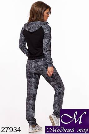 Женский черно-белый спортивный костюм (р. 42, 44, 46) арт. 27934, фото 2