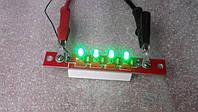 Индикатор тока 5-30 В, 4А, 6А, 10А, фото 1