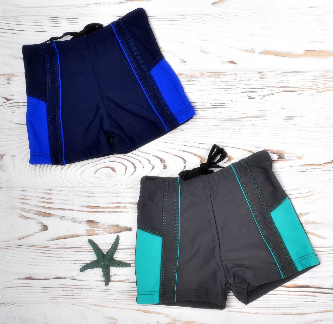 Плавки для мальчика Спорт, синий, серый (р.24,26,28)
