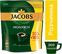 Jacobs Monarch Якобс Монарх розчинна 400гр