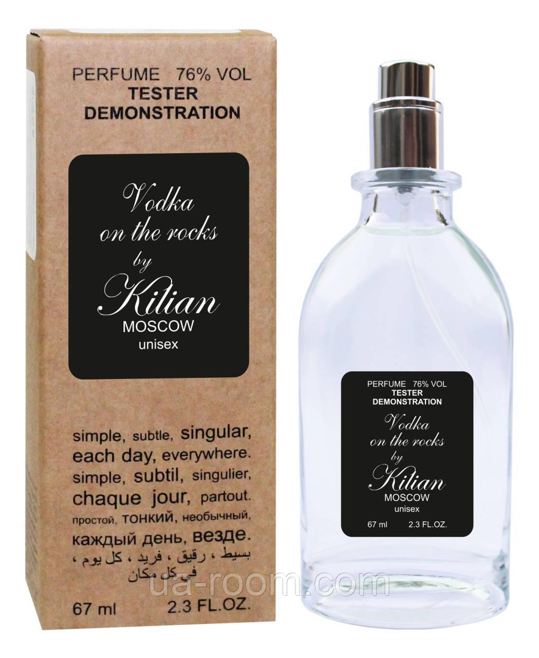 Тестер унисекс KILIAN Vodka on the rock's, 67 мл.