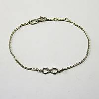 Срібний браслет з цирконом
