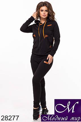 Женский стильный черный спортивный костюм (р. S, M, L) арт. 28277, фото 2