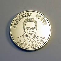 Срібна медаль, фото 1