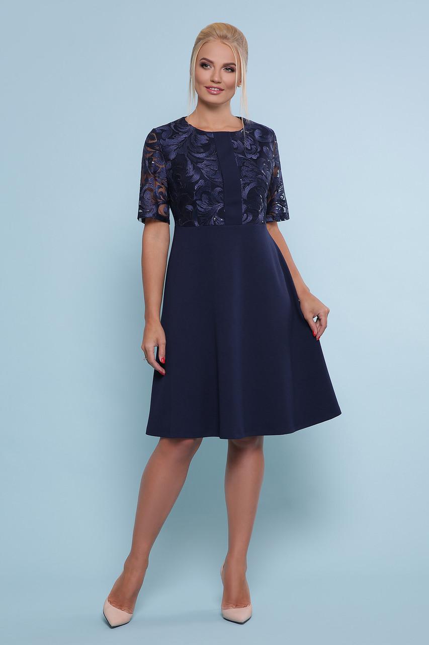 Платье Герда-Б к/р большие размеры