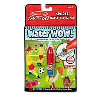 """Волшебная водная раскраска """"Спорт"""", Melissa&Doug, 30175"""