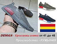 Мужские фирменные летние кроссовки сетка - производство Румыния Demax. Аналог Adidas NMD City Sock