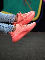 Кроссовки женские Adidas  Yeezy Boost 350. ТОП качество!!! Реплика