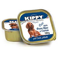 Консервы KIPPY Dog для собак с рыбой, рисом и морковью 150г