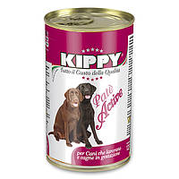 Консервы KIPPY Dog Active для собак 1250 г