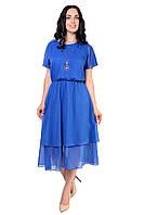 Літнє плаття в кольорі електрик в розмірі 46,48,50,52