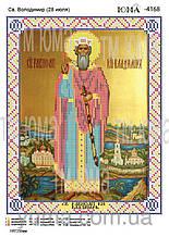 Схема для вышивки бисером Св. Владимир (28 июля) А4 ЮМА-4168
