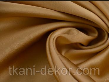 Сатин (хлопковая ткань) карамель однотон