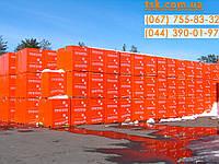 Газоблок Аэрок EcoTerm 600х250х75 Обухов, фото 1