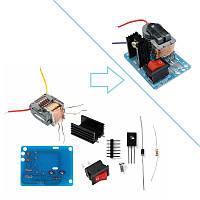 DIY набор генератор высокого напряжения трансформатор 3.7В на 15кВ