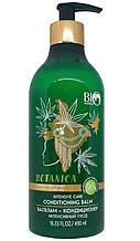 Бальзам-кондиционер для волос BioWorld Botanica Интенсивный Уход 490 мл
