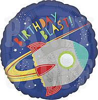 Фольгированный шар Космос С днем рождения, ракета Китай 45*45 см (18')