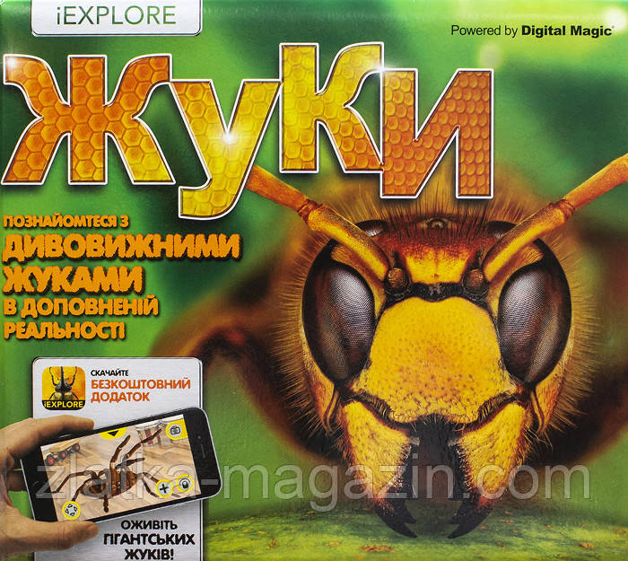 Жуки. Серія «iExplore» (9789669356093)