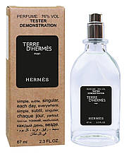 Тестер мужской TERRE D`HERMES pour homme, 67 мл.