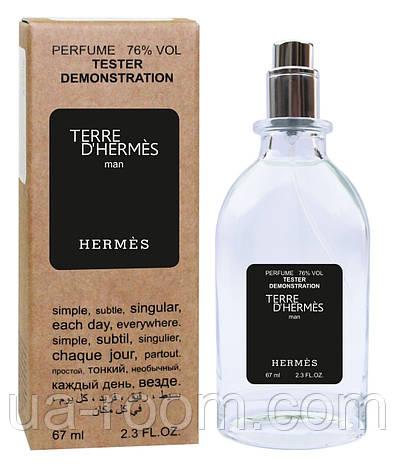 Тестер мужской TERRE D`HERMES pour homme, 67 мл., фото 2