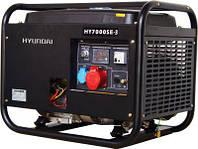 Генератор бензиновый Hyundai HY 7000SE-3 (Бесплатная доставка по Украине)