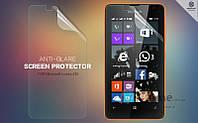 Защитная пленка для Microsoft Lumia 640 XL