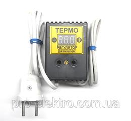 Терморегулятор ЦТР-1 цифровой для инкубатора с сетевым шнуром одно пороговый, одно режимный, в розетку