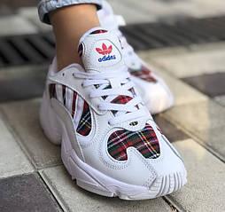 Женские кроссовки Adidas Yung 1 Absolute Vintage White белые. Живое фото (Топ реплика ААА+)