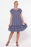 Платье женское Яна вензель синее, фото 1