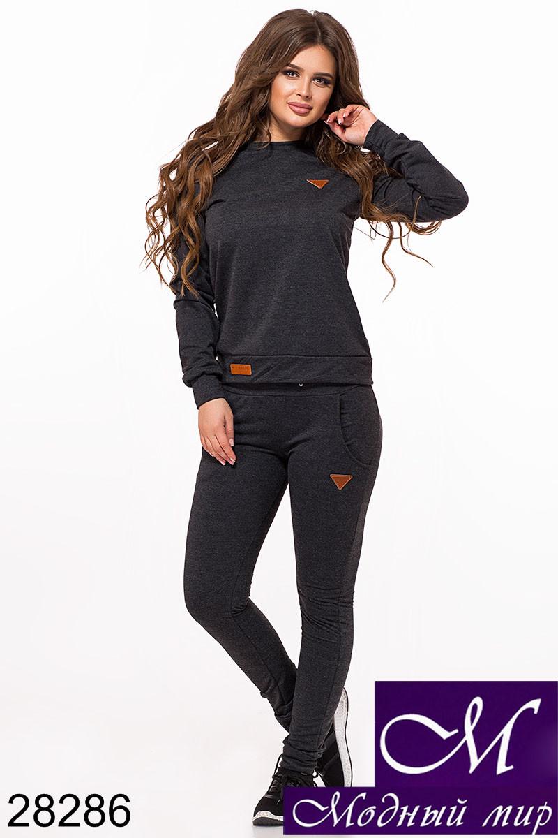 Женский спортивный костюм (р. S, M, L) арт. 28286