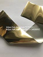 Фольга для ногтей золото светлое глянец
