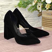 Туфли женские замшевые на устойчивом каблуке, цвет черный. 38 размер