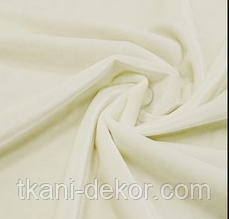 Сатин (хлопковая ткань) однотон молоко (ширина 2.55 м)