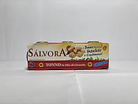 Тунец в подсолнечном масле Salvora Tonno in olio di Girasole 80гр