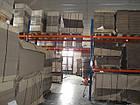 Стелаж палетний приставний H3000хL2700х1100 мм (пол. + 2 рівня по 2300 кг на рівень), стелаж для палет, фото 7