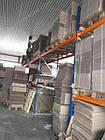 Стелаж палетний приставний H3000хL2700х1100 мм (пол. + 2 рівня по 2300 кг на рівень), стелаж для палет, фото 8