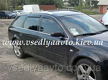 Дефлекторы окон на AUDI 100 Avant 1990-1994 (4A,C4), Audi A6 Avant 1994-1997 (4A,C4)