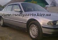 Дефлекторы окон на BMW 7 (E38) 1994-2001 гг.