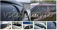 Дефлекторы окон на Chevrolet AVEO хетчбек 5-дверка 2003-/ЗАЗ Vida хетчбек 2012