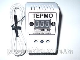 Терморегулятор цифровой двухпороговый, двухрежимный ЦТР-3Д 16А, 3кВт