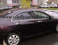 Дефлекторы окон на HONDA Accord седан 2003-2007 гг.