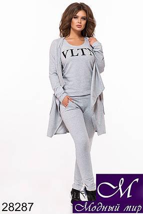 Женский спортивный костюм тройка (р. S, M, L) арт. 28287, фото 2