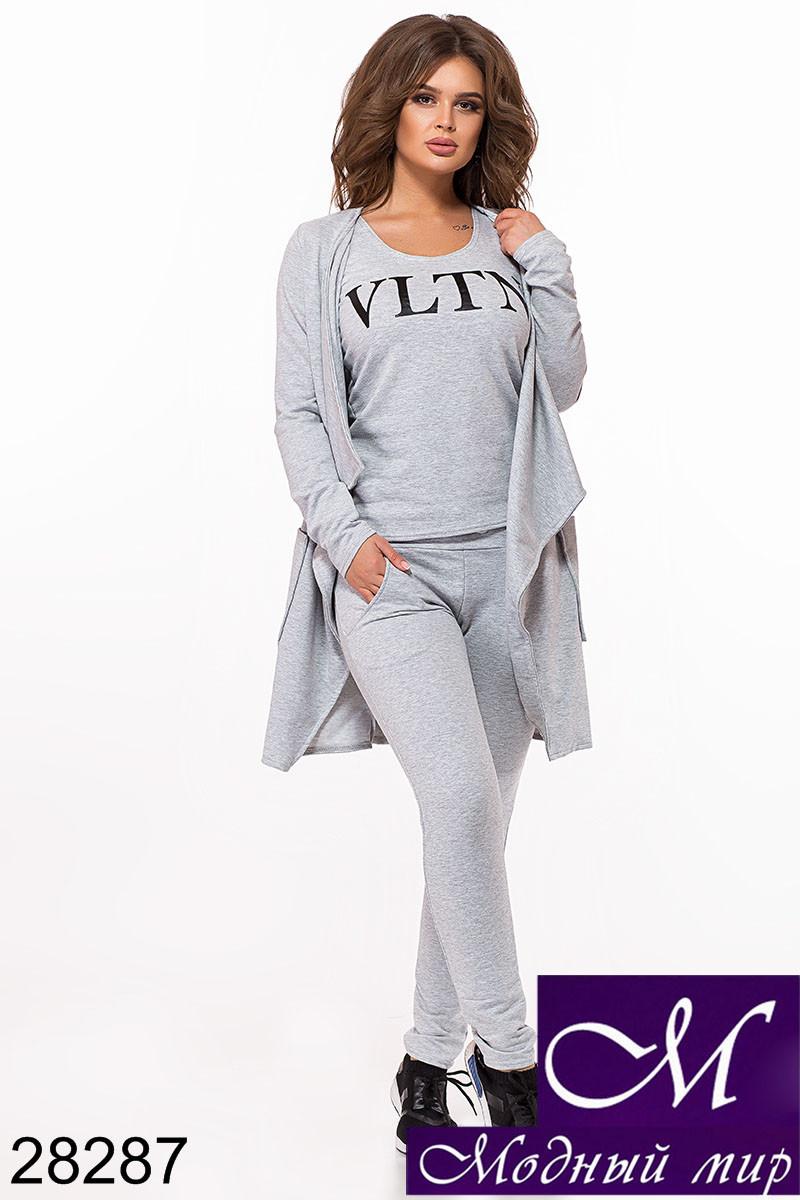 Женский спортивный костюм тройка (р. S, M, L) арт. 28287
