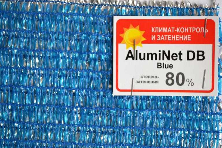 Aluminet DB Blue 80% біло-блакитна 2.2*50м