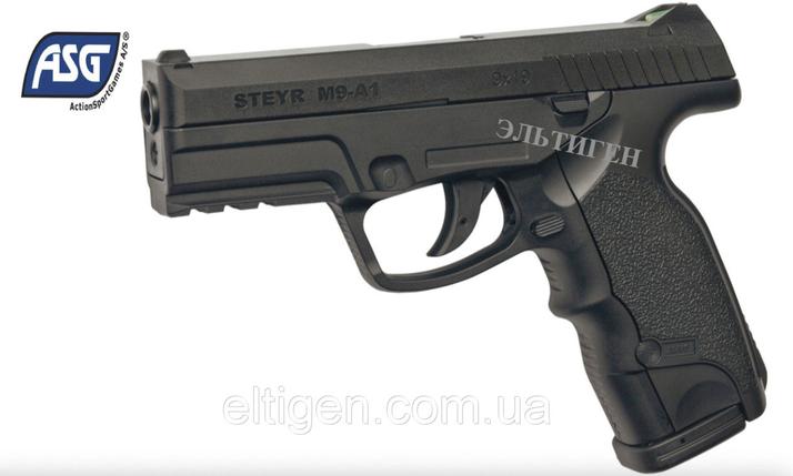 Пистолет пневматический ASG Steyr M9 A1(металл), фото 2