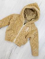 Детская кофта Seker на молнии с капюшоном размер 62, 68 Турция