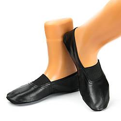Детские и подростковые кожаные чешки для гимнастики (14-22 см), чешки из натуральной кожи. ЧЕРНЫЕ