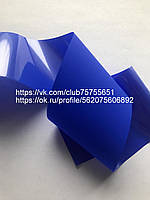Фольга для кракелюра синяя матовая
