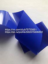 Фольга для кракелюра синя матова